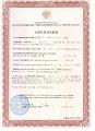 Лицензия на конструирование оборудования для для объектов  использования атомной энергии